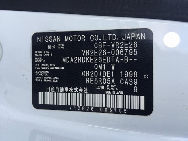 2013-nissan-caravan-big-2