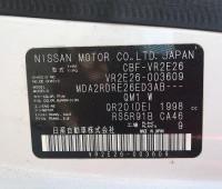 2012-nissan-caravan-small-10
