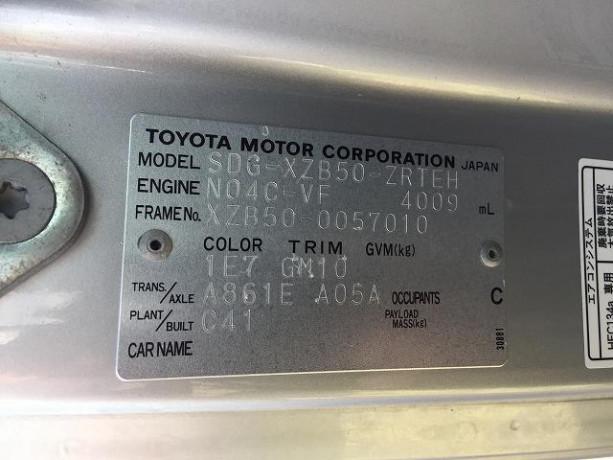 2012-toyota-coaster-big-6