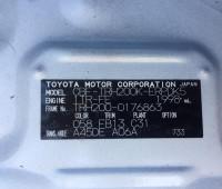2013-toyota-hiace-small-10
